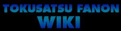 File:Wiki-wordmark-2.png