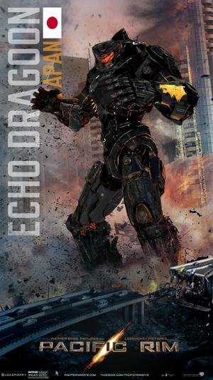 Echo Dragoon2