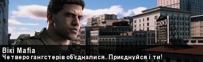 RU_badge_ad_Mafia_3_uk.png