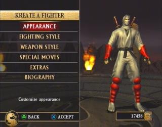 File:MKA ninja.png