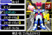 0509 - Custom Robo GX (J)(Eurasia)