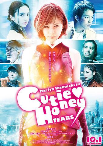 File:CH Tears Poster.jpg