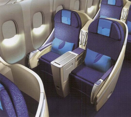 File:Businessclass.jpg