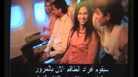 Emirates 777-300 safety video demonstration (new voices)