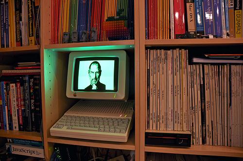 File:Steve Jobs rendered in Applesoft BASIC.jpg