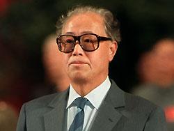 Zhao Ziyang 250