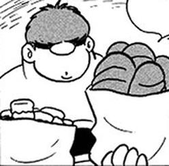 File:0013 manga.png