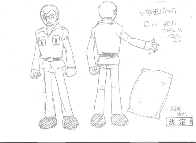 File:Cyborg 008-Model Sheet4.png