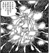 0010 mangapowers2