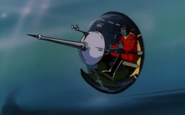 File:Gun Turret (exterior view).png
