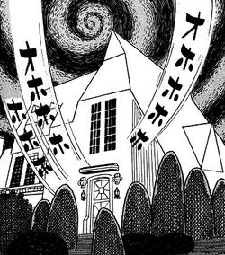 0012 manga