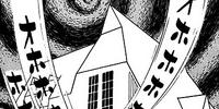 0012 (Manga)