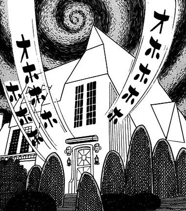 File:0012 manga.png
