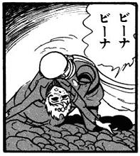 File:DeathofVena manga.png