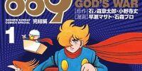 Cyborg 009: Conclusion GOD'S WAR (2012 Manga)