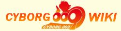 File:Cyborg009.png