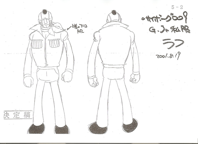 File:Cyborg 005-Model Sheet2.png