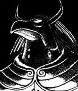 File:Emperor manga.png