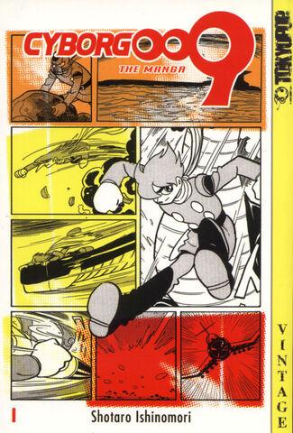 File:Tokyopop cover.jpg