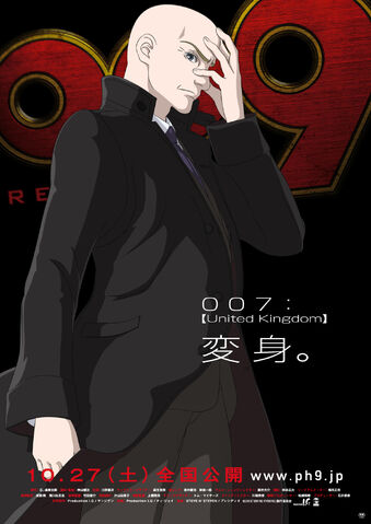 File:Cyborg007-great.jpg