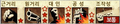 Thumbnail for version as of 08:28, May 3, 2013