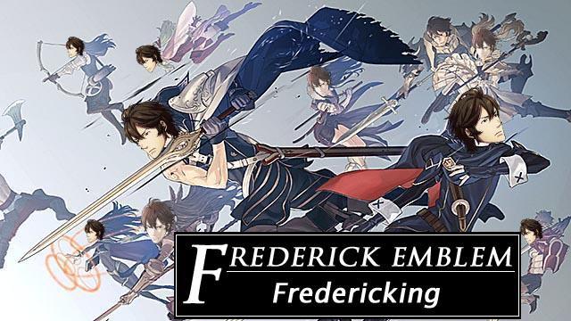 File:FrederickEmblem.jpeg