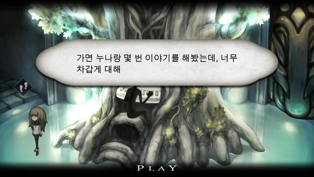 File:Otokonoko.png
