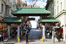 1 chinatown san francisco arch gateway
