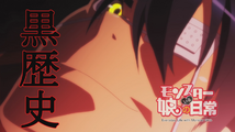 AnimeChuunibyuo4