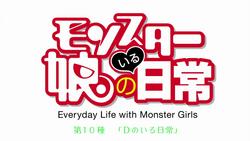 MonsterMusumeEpisode10TitleCard