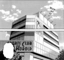SportsClubKobold1