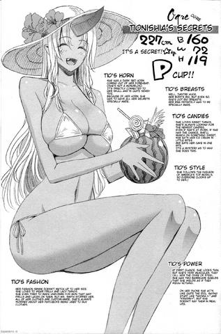 File:Tionishia's Secrets.png