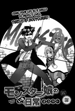 Chapter 34 Cover Page