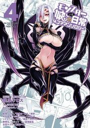 Monster Musume no Iru Nichijou 4 koma Anthology Vol 4
