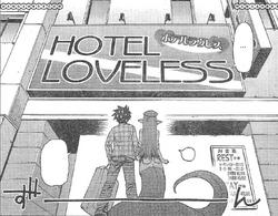 LoveHotel3
