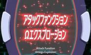 OmegaExplosion1