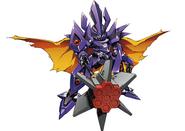 The emperor jin gaiden01