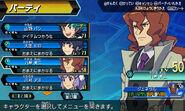 Team Member Yagami