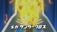 Mega thunder cross 006