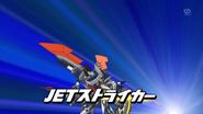 Jet Striker(O-Legion)