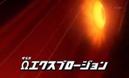 OmegaExplosion5