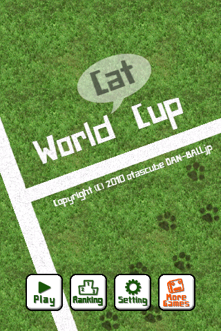 File:Title Screen Cat World Cup.png