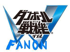 Danball senki w logo