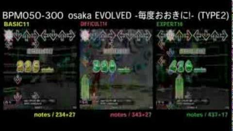 DDR X3 osaka EVOLVED -毎度おおきに!- (TYPE2) - DOUBLE