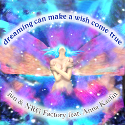 File:Dreaming can make a wish come true.png