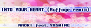 INTO YOUR HEART (Ruffage remix) hp2banner