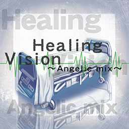 File:Healing Vision ~Angelic mix~.png