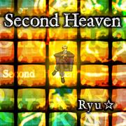Second Heaven