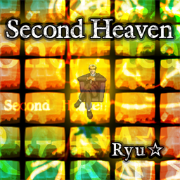File:Second Heaven.png