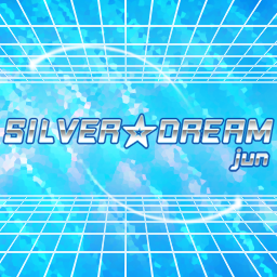File:SILVER DREAM-jacket.png
